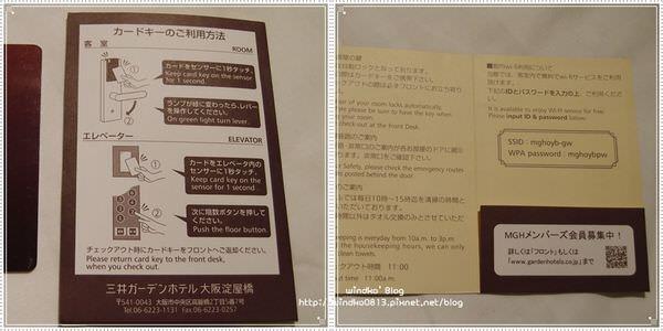 Mitsui_30.jpg