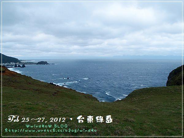 綠島 0226_176