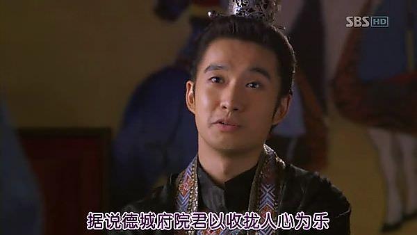 [TSKS][Great.Doctor][010][KO_CN].rmvb_001015257