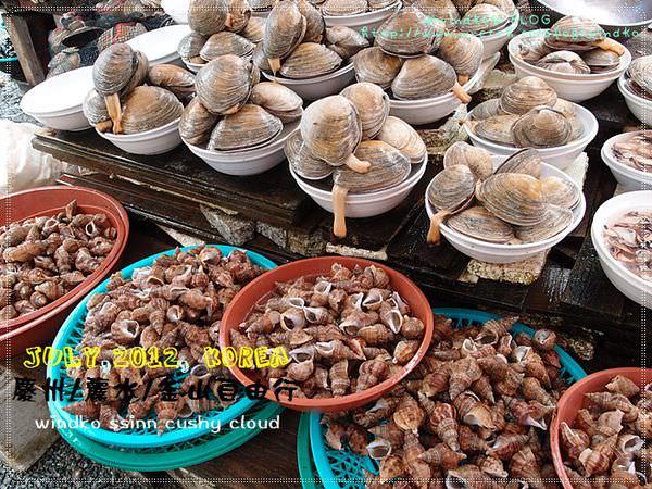 ∥韓國釜山遊記∥ 札嘎其市場(자갈치시장)- 韓國最大魚市場,海鮮天堂