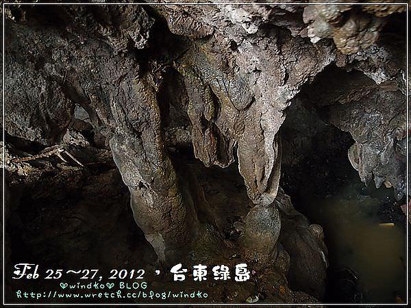 綠島 0227_041