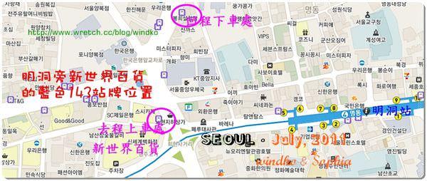 Day2 新世界百貨站牌(藍色143公車).jpg